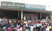 বেগম খালেদা জিয়ার সুচিকিৎসা ও মুক্তির দাবিতে বিএনপির অনশন