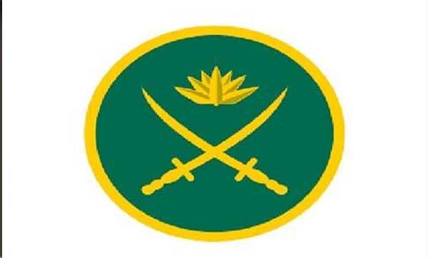 ৬১১ জনকে নিয়োগ দেবে বাংলাদেশ সেনাবাহিনী