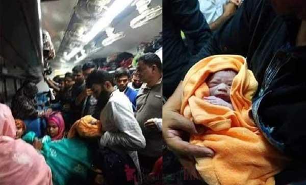 ভারতে চলন্ত ট্রেনে সন্তানের জন্ম দিলেন তরুণী