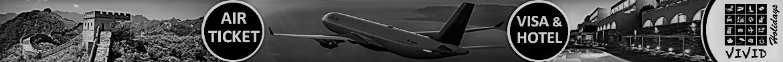 Air Tricket 2